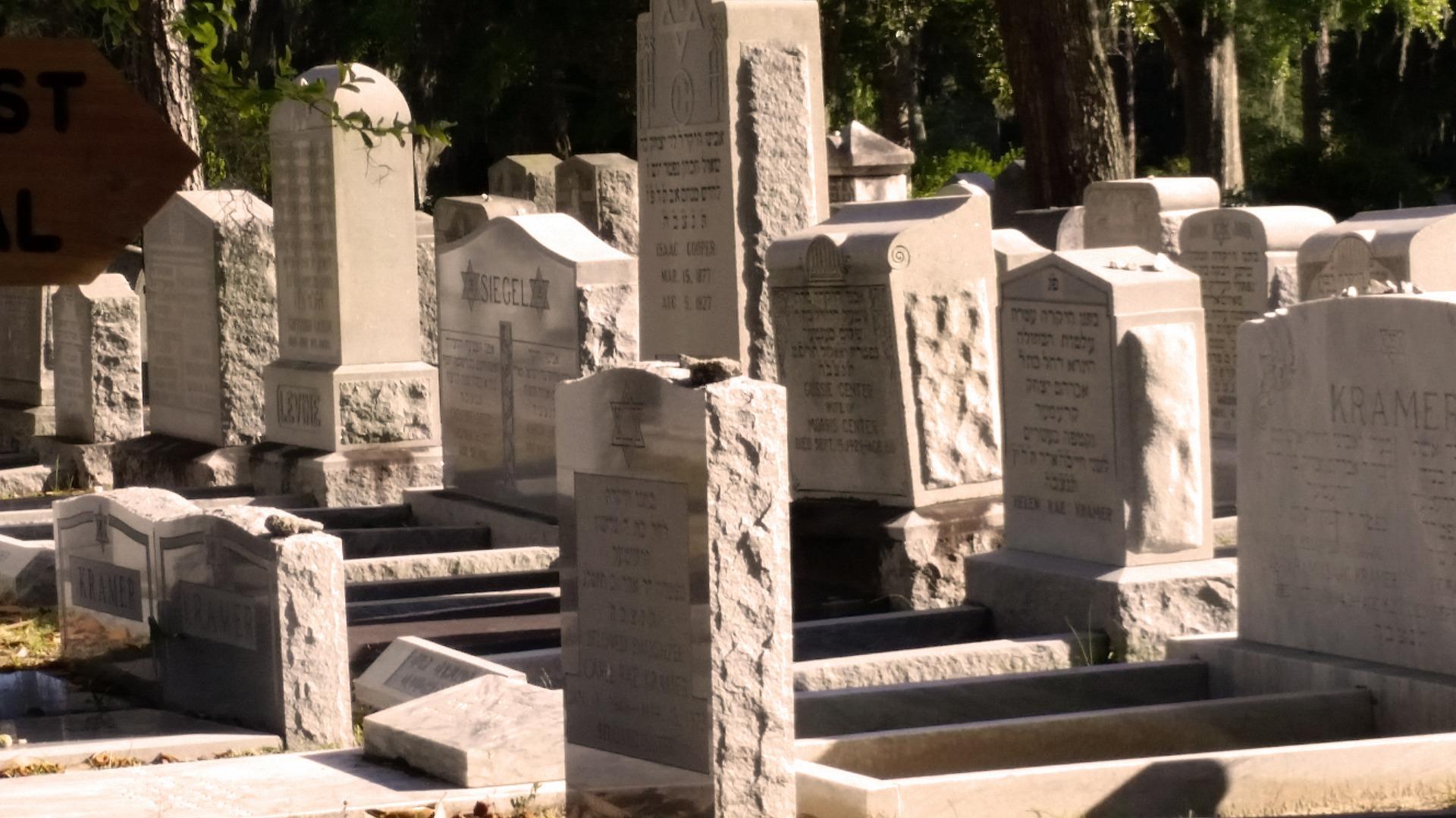 מה הן אפשרויות הקבורה בעיר - חיפה